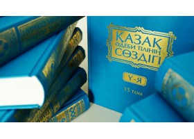 Над казахским языком нависла угроза