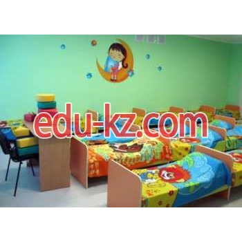 Детский сад Нурсат в Петропавловске - Kindergartens and nurseries