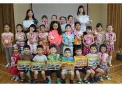 Детский сад Балдырган в Атырау