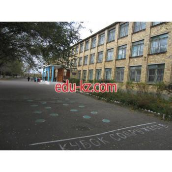 Школа №3 в Темиртау - School