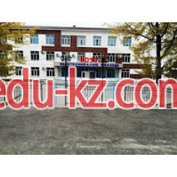 Талдыкорганский политехнический колледж