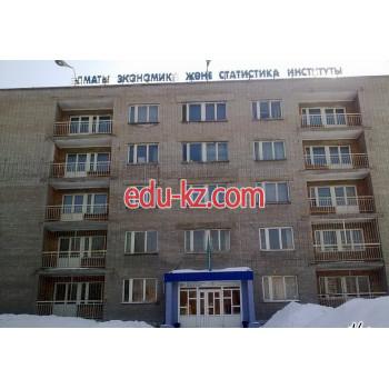 Алматы экономика және статистика колледжі