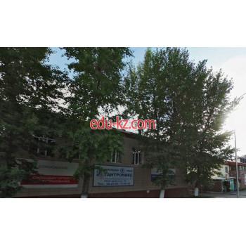 Автошкола Учебный Авто-Центр в Астане