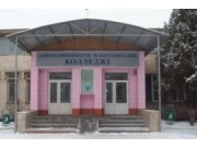 АГПК: Алматинский государственный политехнический колледж