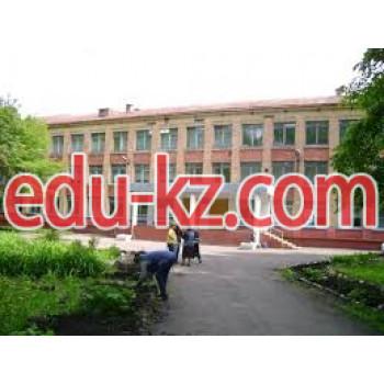 Школа №11 в Караганде - School
