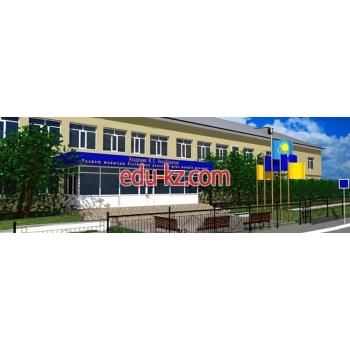 Колледж актуального образования академика Ж.С. Акылбаева в Балхаш