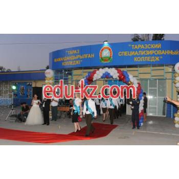 Taraz specialized college