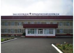 Zhetysu College of law in Yesik
