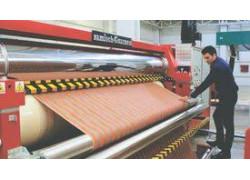 5В073300 — Технология проектирования текстильных материалов