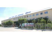 Гуманитарный колледж им. К.Дутбаевой в Атырау