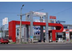 Mercur driving school in Almaty