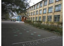 Школа №3 в Темиртау