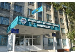Pavlodar innovative technical college