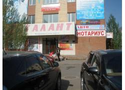 Автошкола Сэйф Драйв в Астане