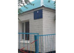 Kobdinsky children's home of family type