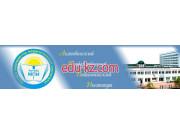 Актюбинский государственный педагогический институт