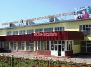 Юридический колледж в Алматы