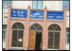 Колледж Арна-Көкшетау