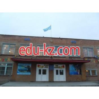 Школа №37 в Усть-Каменогорске - School