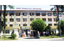 Taraz technical Institute