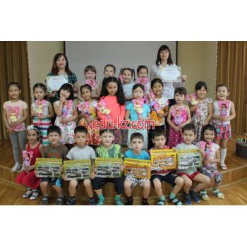 Детский сад Балдырган в Атырау - Детские сады и ясли
