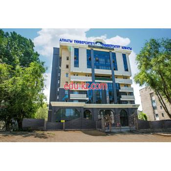Алматы Университеті