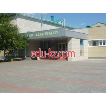 Школа №20 в Костанае - School