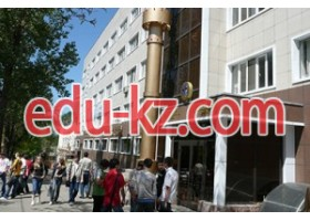 Central Asian Technical and Economic College in Almaty