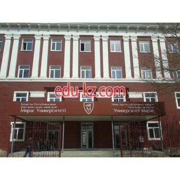 Университет «Мирас» в Шымкенте
