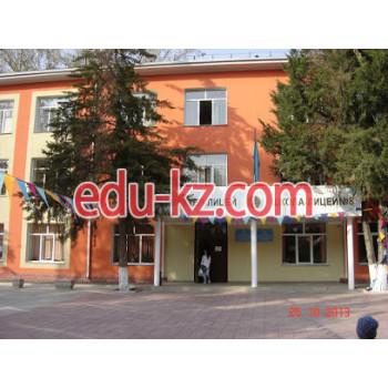 Школа-лицей №8 в Алматы