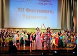 Академия талантов Таленто в Атырау