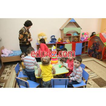 Детский сад №1 в Костанае - Детские сады и ясли