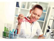 5В074800 — Technology of pharmaceutical production