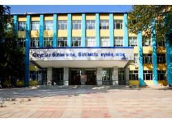Шымкентский колледж права и новых технологий
