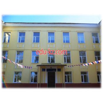 Школа №21 в Караганде - School