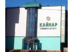 "Колледж университета ""Кайнар"" в Алматы"
