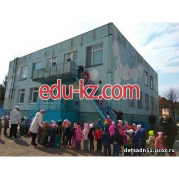 Детский сад №51 в Костанае - Детские сады и ясли
