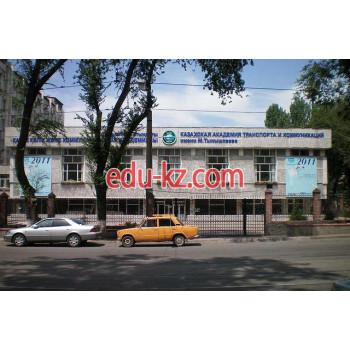 Temir driving school in Almaty