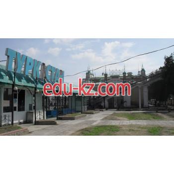 """Multidisciplinary Medical College """"Turkestan"""""""