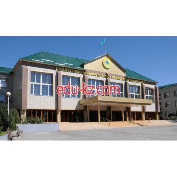 Zhetysu state University named after After Ilyas Zhansugurov, Taldykorgan