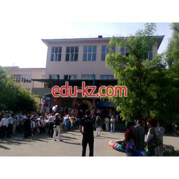 Средняя школа №13 в Алматы