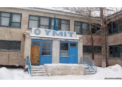 Umit children's home in Aktobe