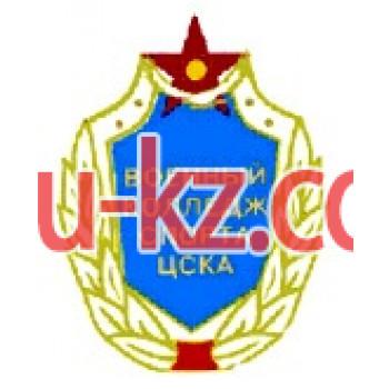 Спорт әскери колледжі спорт комитеті ҚР Қорғаныс Министрлігі Алматы