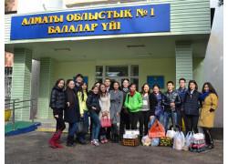 Детский дом ребенка №1 в Алматы