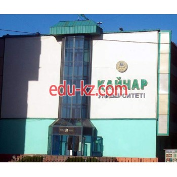 Колледж университета Кайнар в Алматы