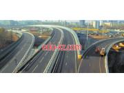 5В074500 - Transport construction