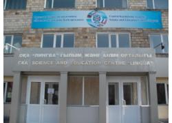 Шет тілдер колледжі Қарағанды