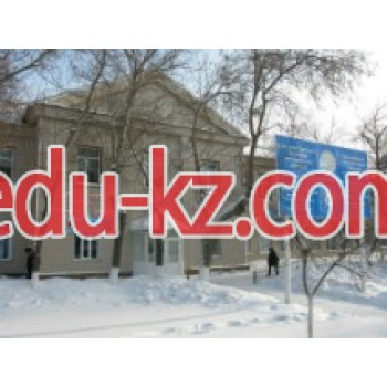 Павлодарский экономический колледж Казпотребсоюза