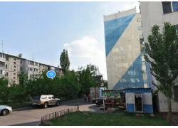 Детский дом No.1 в Алматы