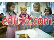 Детский сад Демаш-Султан №1 в Кызылорде - Kindergartens and nurseries